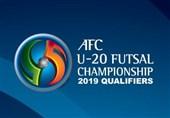فوتسال قهرمانی زیر 20 سال آسیا| برنامه مرحله نیمهنهایی مسابقات مشخص شد