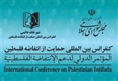 زمینهسازی همکاری حقوقدانان غیرمسلمان برای دفاع از حقوق ملت فلسطین/بلژیک چگونه نفوذ رژیم اسرائیل به مناطق اطراف خود را کاهش داد؟