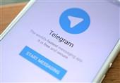 اعلام وصول سوال نماینده اصفهان از آذریجهرمی درباره قرارداد با تلگرام