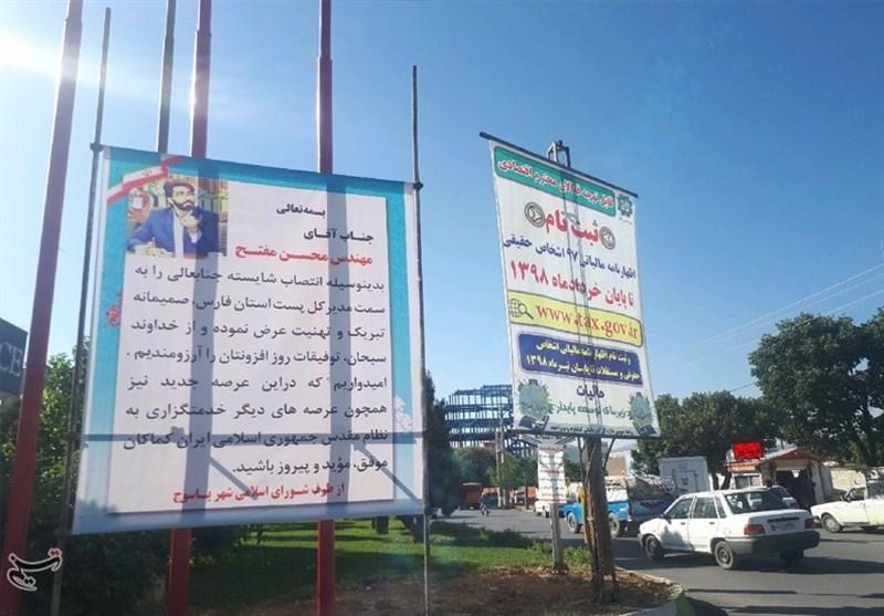 تخلف آشکار «شورای شهر یاسوج» در روز روشن؛ وقتی ناظر به قانون بی توجهی میکند