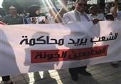 """وقفة احتجاجیة بعنوان """"یوم غضب"""" ضد زیارة سیاح إسرائیلیین إلى تونس"""