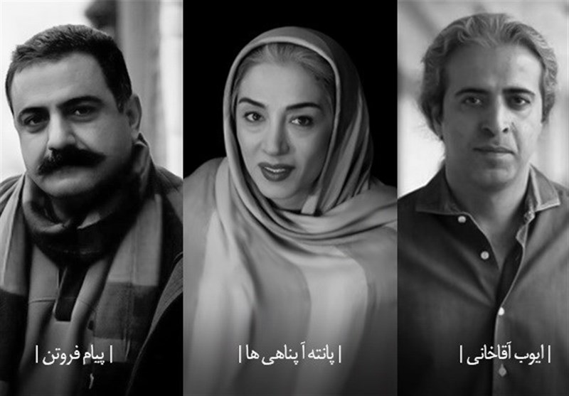 هیأت انتخاب متون نمایشهای کوتاه جشنواره فتح خرمشهر معرفی شدند