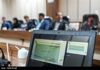 نشت چالشهای سیاستگذاری زیست محیطی ایران