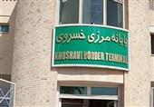 جزئیات جدید از تفاهمنامه بین ایران و عراق / حذف روادید سفر اربعین و بازگشایی مرز خسروی
