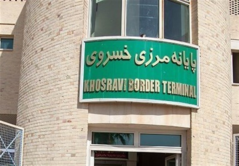 Iran, Iraq Reopen Border Crossing after 6 Years