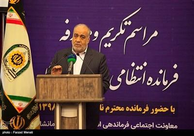 سخنرانی هوشنگ بازوند اسناندار کرمانشاه