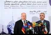 اجلاس مشترک همکاری اقتصادی ایران و روسیه در اصفهان برگزار میشود