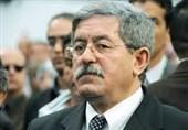 الجزایر|اعتراف «احمد اویحیی» به دریافت شمشهای طلا از سران کشورهای خلیج فارس