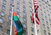 گزارش تسنیم | نگاهی به روابط جمهوری آذربایجان و آمریکا