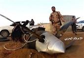Yemenli Güçler, Suudi Arabistan'a Ait Bir Casus İHA'yı İmha Etti