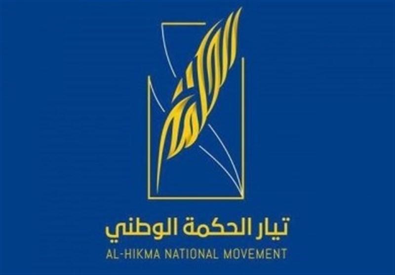 عراق  برگزاری جلسه پارلمان برای تکمیل کابینه وزارتی طی هفته آینده
