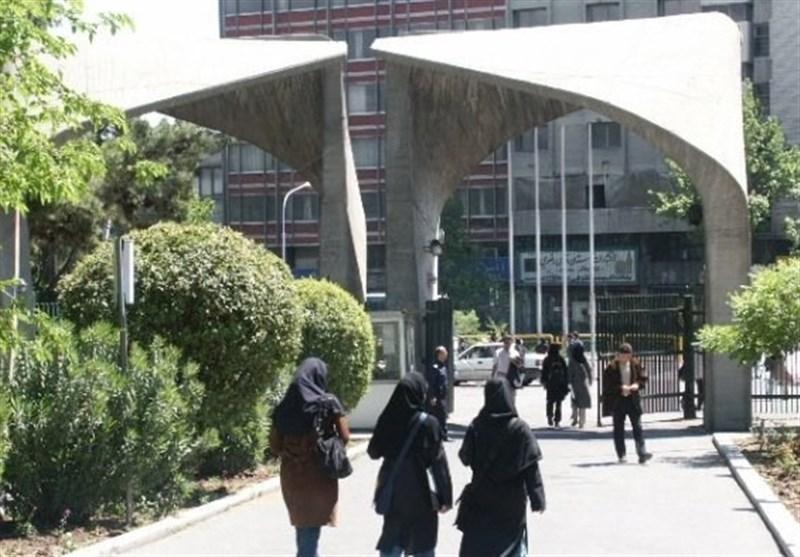 دانشگاه تهران و عراق تفاهمنامه همکاری امضاء کردند