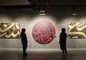 تلفیق خوشنویسی و گرافیک توسط هنرمند ترکیه + عکس