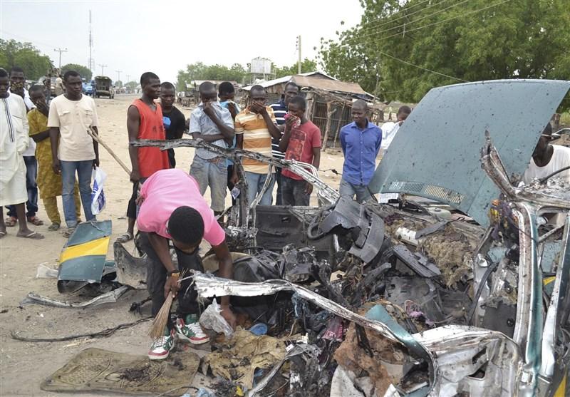 Triple Suicide Blasts Kill at Least 30 People in Nigeria's Borno