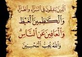 برخورد جالب امام سجاد(ع) با فردی که به ایشان ناسزا گفت