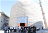 Iran Planning to Design New Heavy Water Reactor