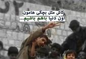 یادداشت| او را «شهید زین الدین» صدا میکردیم... +تصاویر