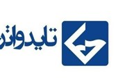 جزییات جدید از شناور توقیفی ایران توسط کویتی ها/ پیمانکار کره ای فراری است