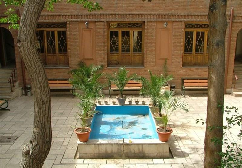 Bazaar House-Museum: Must-See Site in Downtown Tehran