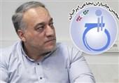 مدیرعامل انجمن جانبازان نخاعی استعفا کرد