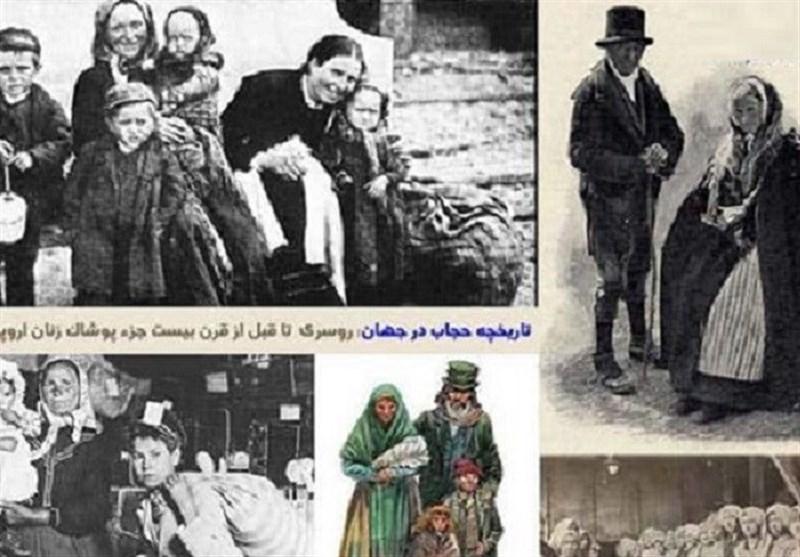 بیسامانی بستر خانواده در اروپا و چالش حجاب در ایران؛ از مدرنیسم تا عصر حاضر