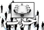 جریانات سیاسی و احزاب باید در برابر منافع ملی دارای وحدت باشند