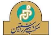 ثبتنام در کلاسهای مکتب مهر حوزه هنری آغاز شد