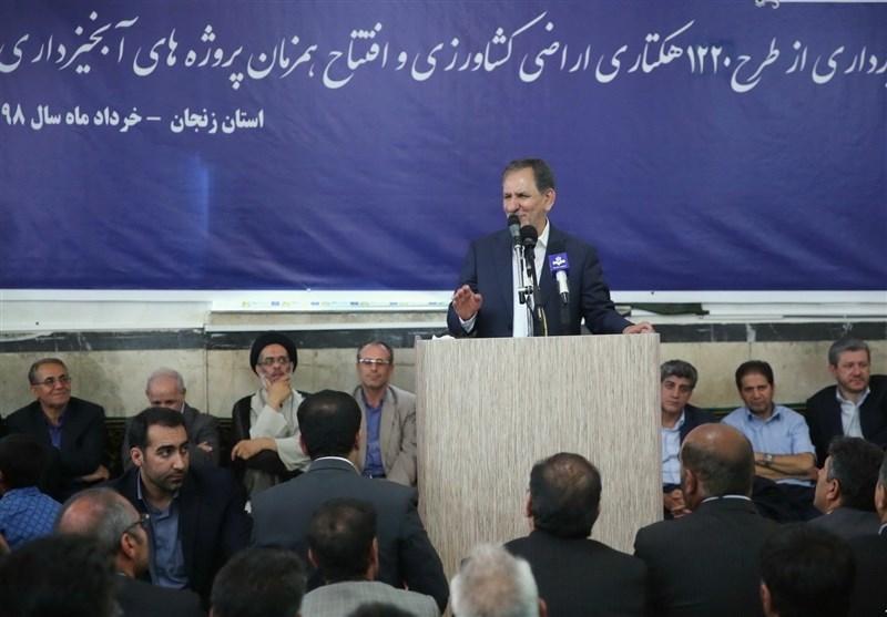 جهانگیری: آژانس هستهای 14 بار عمل به تعهدات ایران را تایید کرد