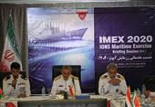 برگزاری اجلاس رزمایش دریایی آیونز در بندرعباس
