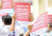 Bahreynli Devrimciler, Yüzyılın Anlaşmasını Protesto Etmeye Hazırlanıyor
