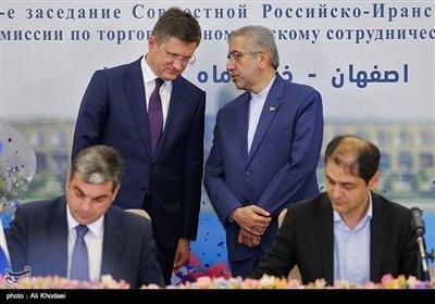 اختتامیه اجلاس کمیسیون مشترک همکاریهای اقتصادی و تجاری ایران و روسیه - اصفهان