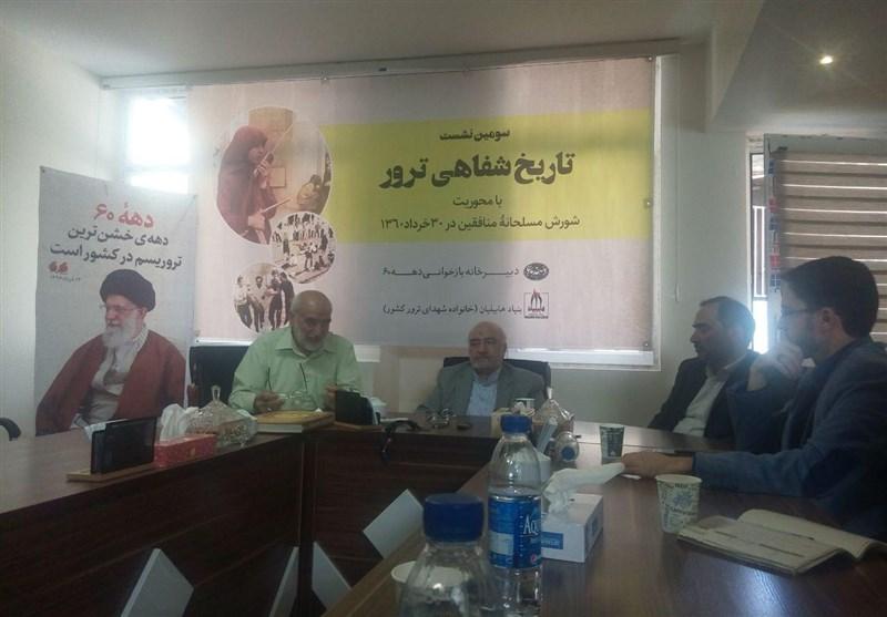 منصوری: دستگاه های مسئول اسناد دهه 60 را منتشر کنند/ هاشمی نژاد: مسعود رجوی مخفی شده است