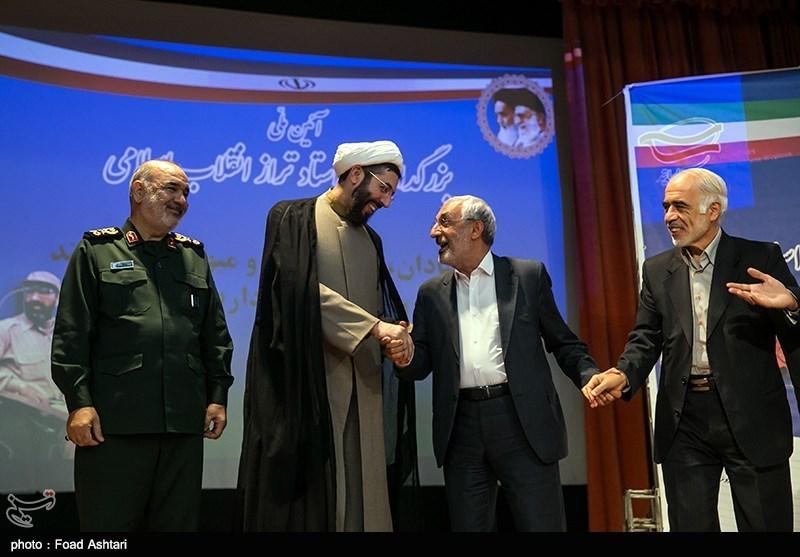 آیین بزرگداشت استاد تراز انقلاب اسلامی