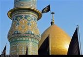 آیین تعویض پرچم گنبد حرم حضرت عبدالعظیم حسنی (ع)