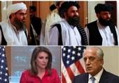 گزارش تسنیم| افزایش تنشهای آمریکا و طالبان؛ آیا دور هفتم مذاکرات دوحه با شکست روبرو خواهد شد؟