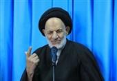 امام جمعه بیرجند: توطئهگران در عراق رسوا خواهند شد