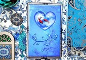 «فصل فیروزه» دریچهای به ولایتپذیری و عشق حقیقی است