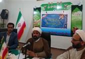 برنامههای هفته بازخوانی و افشای حقوق بشر آمریکایی در خراسان جنوبی اعلام شد