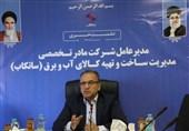 دستور وزیر نیرو برای تزریق نقدینگی جامعه به طرح های آب و برق/ تا 3 ماه آینده روش ها اعلام می شود