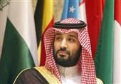 Independent Investigation Shows Saudi Prince Responsible for Killing of Khashoggi