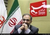 محمدهادی همایون، عضو هیئت امنای دانشگاه امام صادق (ع)