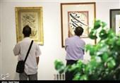 رونمایی از آثار خوشنویسی 42 هنرمند برتر کشور در بجنورد به روایت تصاویر