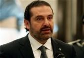 اظهارنظر گزارشگر سازمان ملل درباره ربوده شدن سعدالحریری در عربستان