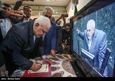 سفر محمدجواد ظریف وزیر امور خارجه به اصفهان