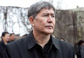 Kyrgyz Ex-President Plotted A Coup: State National Security Committee