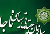فضای بصیرت دینی و اجتماعی بر نیروی انتظامی بوشهر حاکم است