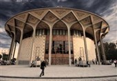 هفت نمایش در تالارهای مختلف مجموعه تئاتر شهر به صحنه می روند