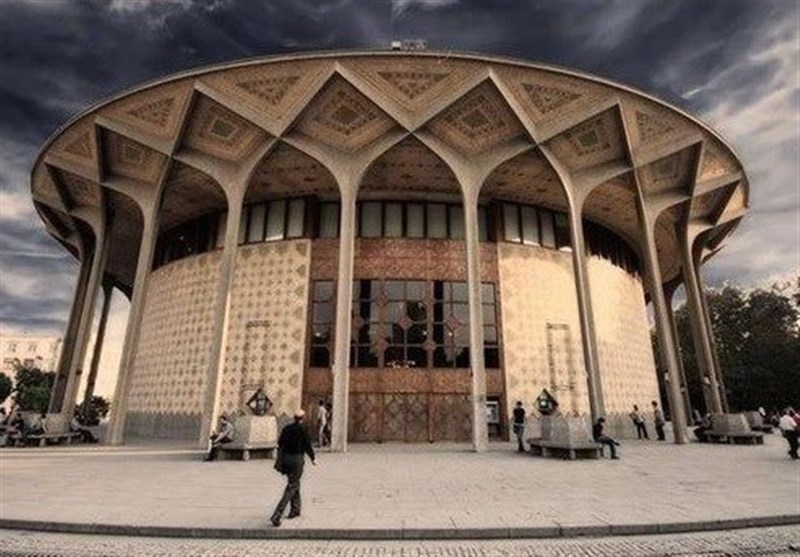 توقف اجراهای تئاتر شهر از 17 تا 22 شهریور