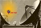 """برنامه سینمایی تلویزیون برای مردم بالکان/ العالم """"سرانگشتان هنرمند"""" را پخش میکند"""