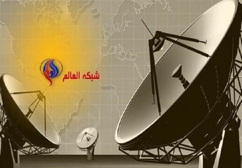 ماجرای تهدید به مرگ خبرنگار العالم